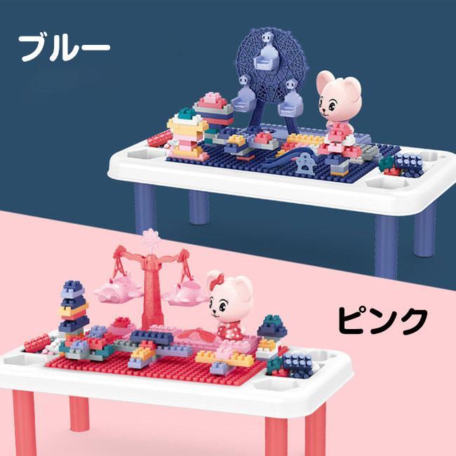 送料無料 知育パズル 子供 知育 玩具 教育 勉強 机 椅子 積み木 おもちゃ 誕生日プレゼント ハロウィンプレゼント resty 07