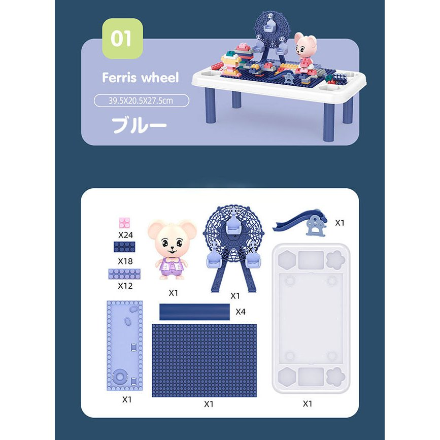 送料無料 知育パズル 子供 知育 玩具 教育 勉強 机 椅子 積み木 おもちゃ 誕生日プレゼント ハロウィンプレゼント resty 08