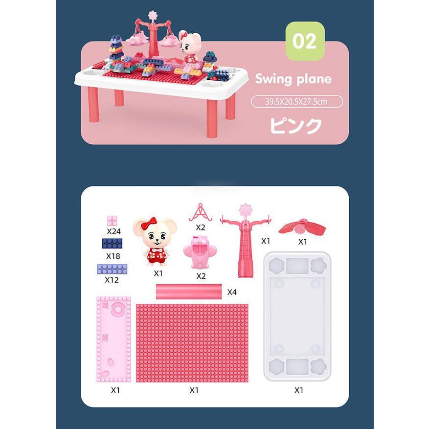 送料無料 知育パズル 子供 知育 玩具 教育 勉強 机 椅子 積み木 おもちゃ 誕生日プレゼント ハロウィンプレゼント resty 09