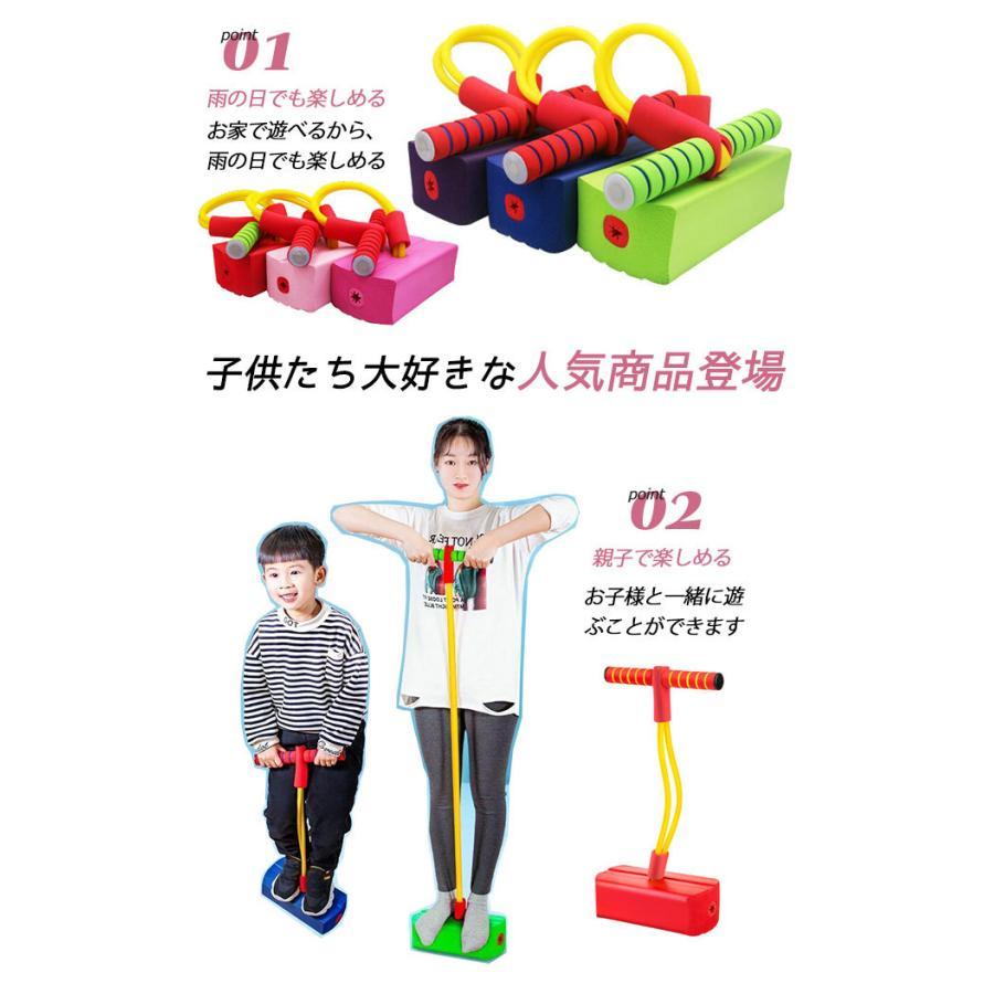 送料無料 ホッピング キューブ おもちゃ ジャンプ ホッパー ジャンピング 誕生日 プレゼント 子供 バランス トランポリン ハロウィンプレゼント|resty|04