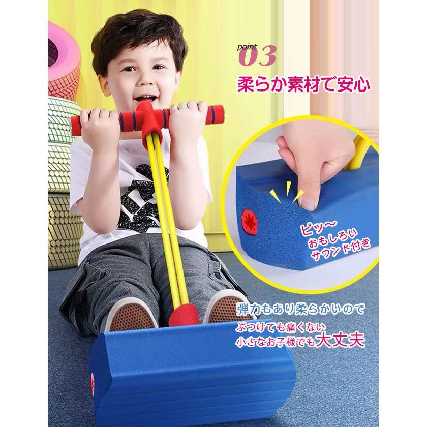 送料無料 ホッピング キューブ おもちゃ ジャンプ ホッパー ジャンピング 誕生日 プレゼント 子供 バランス トランポリン ハロウィンプレゼント|resty|05