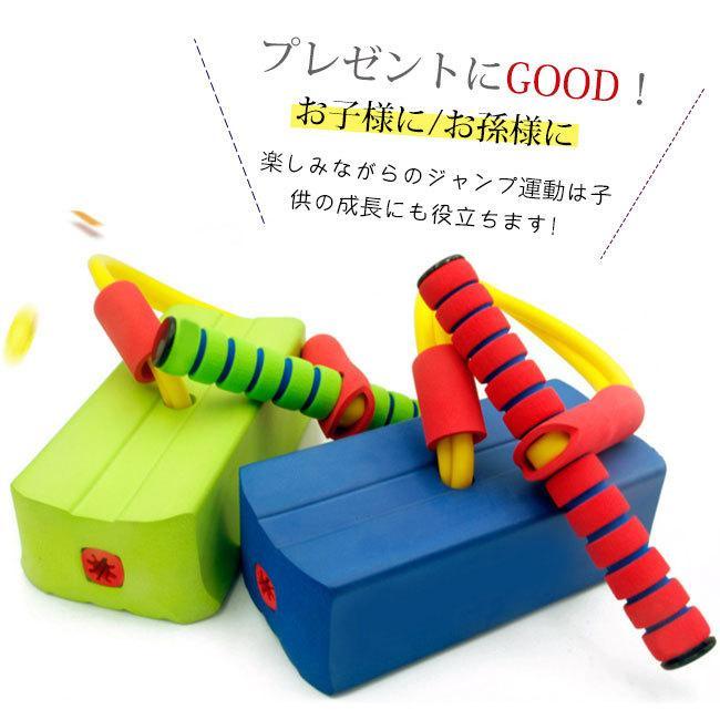 送料無料 ホッピング キューブ おもちゃ ジャンプ ホッパー ジャンピング 誕生日 プレゼント 子供 バランス トランポリン ハロウィンプレゼント|resty|07