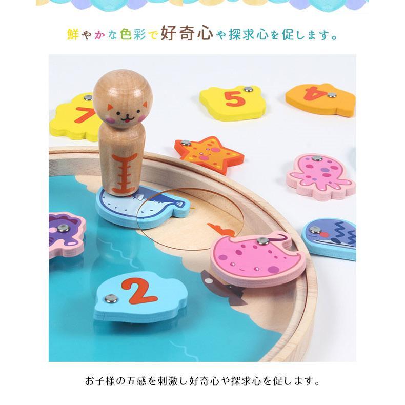送料無料 知育玩具 子供 1歳〜 魚釣り おもちゃ 出産祝い  誕生日プレゼント ハロウィンプレゼント resty 02