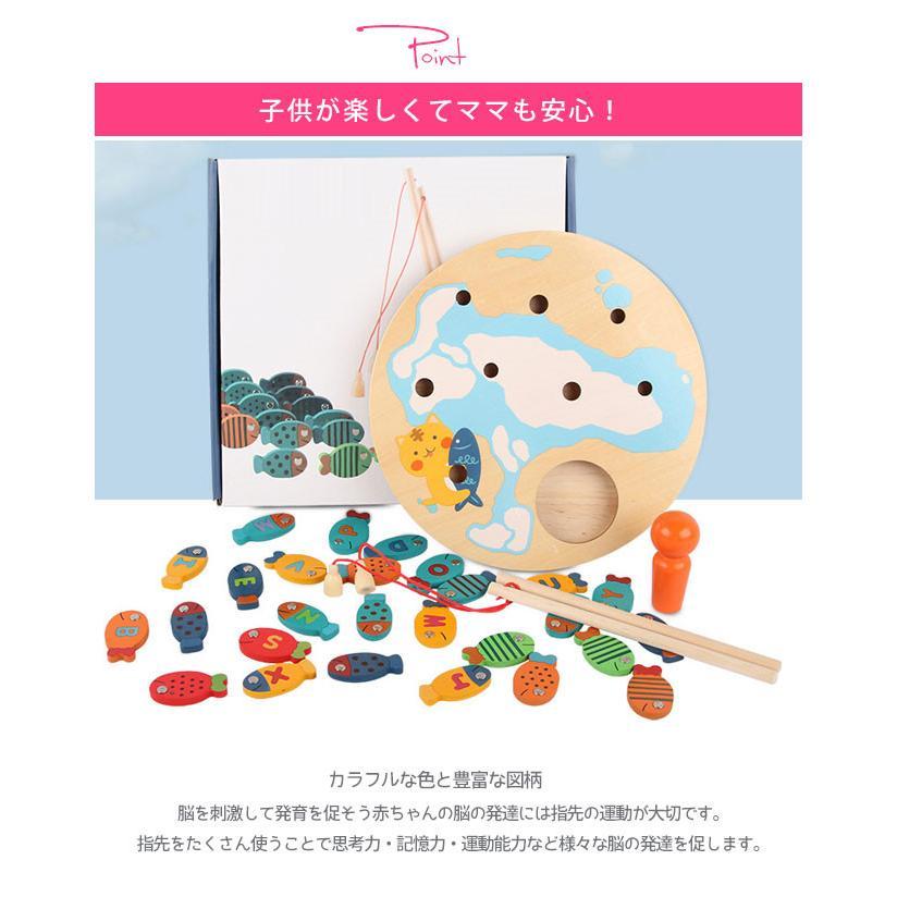 送料無料 知育玩具 子供 1歳〜 魚釣り おもちゃ 出産祝い  誕生日プレゼント ハロウィンプレゼント resty 03