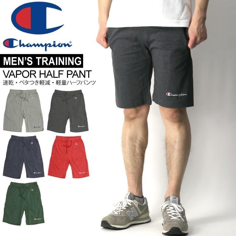 Champion Training Short