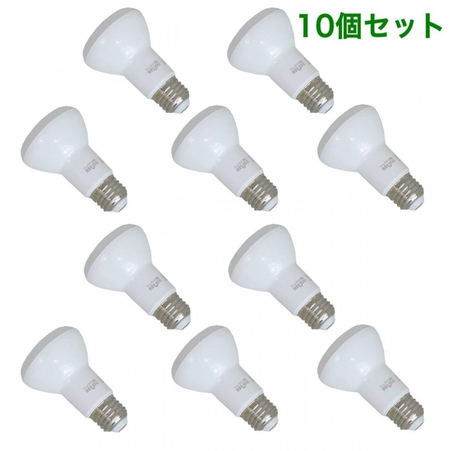 LED レフ形電球 E26口金 8W 8W 660lm 電球色 演色性能 Ra 80 パナソニック調光スイッチ対応 10個セット