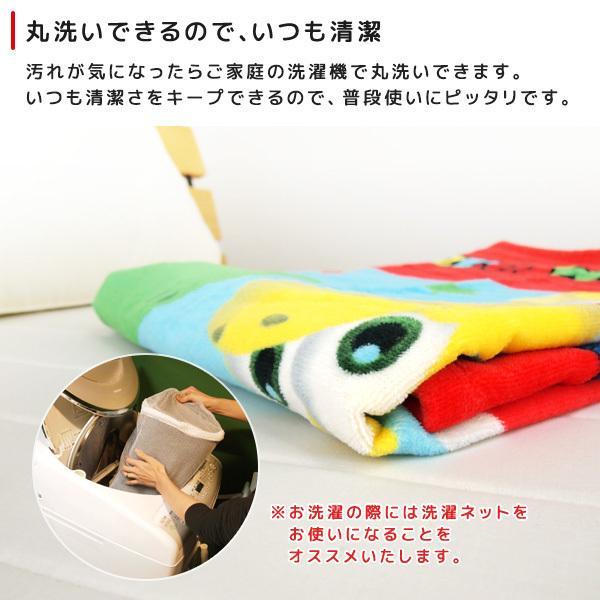 お昼寝ケット スーパーマリオ 85×115cm タオルケット 綿100% ブランケット おひるねケット お昼寝タオルケット ベビーケット reveur 05