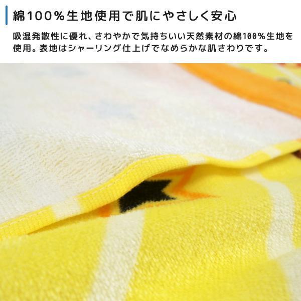 お昼寝ケット ポケモン ピカチュウ 85×115cm タオルケット 綿100% ブランケット おひるねケット お昼寝タオルケット|reveur|03