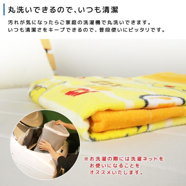 お昼寝ケット ポケモン ピカチュウ 85×115cm タオルケット 綿100% ブランケット おひるねケット お昼寝タオルケット|reveur|05