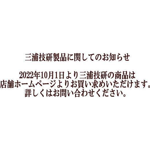 三浦技研 MG-S01 tour ウェッジ オーダー カスタム ゴルフ クラブ 日本シャフト・モーダスシリーズ(スチールシャフト)