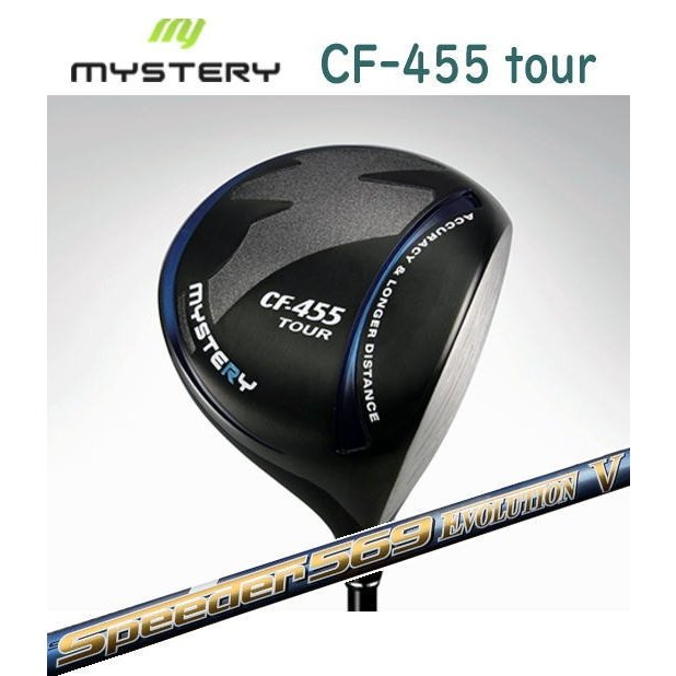 ミステリー MYSTERY CF-455 Tour Limited オーダー カスタム ゴルフ クラブ ドライバー フジクラスピーダーエボリューション5 Speeder EVOLUTION5