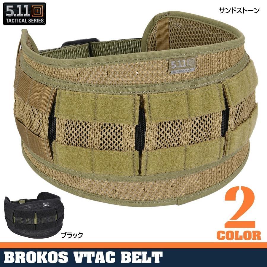 5.11タクティカル ベルトパッド VTAC Brokos 58642 5.11Tactical 511 モールシステム MOLLE サバゲー装備