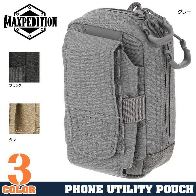 マックスペディション PUP ユーティリティポーチ プルアウト機能付き MAXPEDITION Phone Utility Pouch 携帯電話