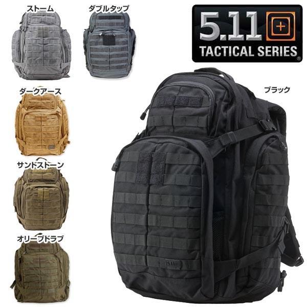 5.11タクティカル VTAC ラッシュ72 バックパック 58602 RUSH72 43L | 5.11Tactical 511 リュックサック