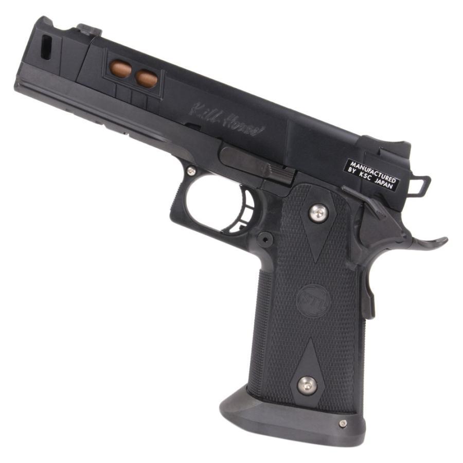 KSC ガスガン STI エントリーA1 キルハウス ケーエスシー ハンドガン ピストル ガス銃 18才以上用 ガスブローバック