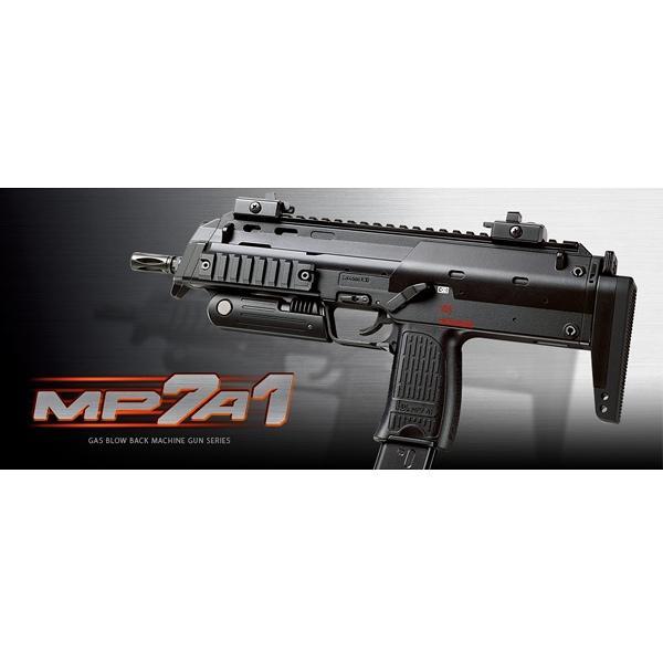 東京マルイ ガスガン MP7A1 サブマシンガン | TOKYO MARUI ハンドガン ピストル ガス銃 18才以上用 18歳以上用