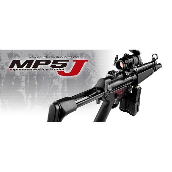 東京マルイ 電動ガン MP5 J サブマシンガン 電動エアガン 18才以上用 | TOKYO MARUI