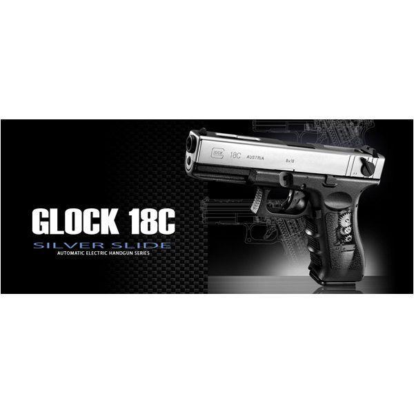 東京マルイ 電動ガン グロック18C シルバースライド TOKYO MARUI Glock 18歳以上用 フル・セミオート切替 ハンドガン ピストル