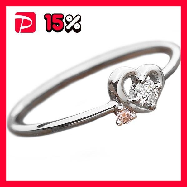 輝く高品質な ダイヤモンド リング ダイヤ ピンクダイヤ 合計0.06ct 11号 プラチナ Pt950 ハートモチーフ 指輪 ダイヤリング 鑑別カード付き, 布団とパジャマ「ふとんハウス」 a2335bde
