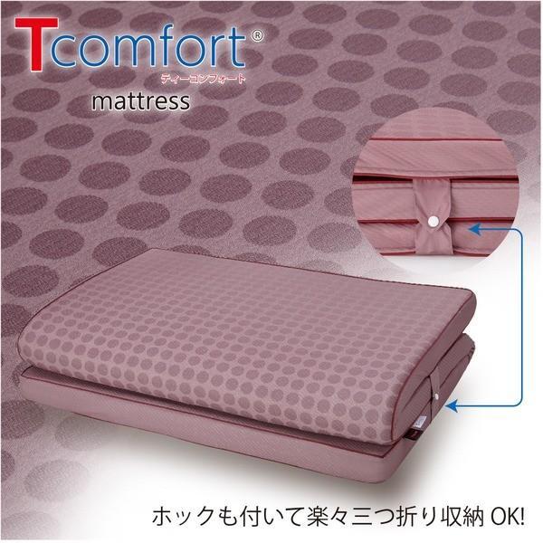 3つ折りマットレス/寝具 ダブル ボルドー 厚さ7cm 洗えるカバー付 折り畳み 通気性 TEIJIN Tcomfort 寝室 リビング