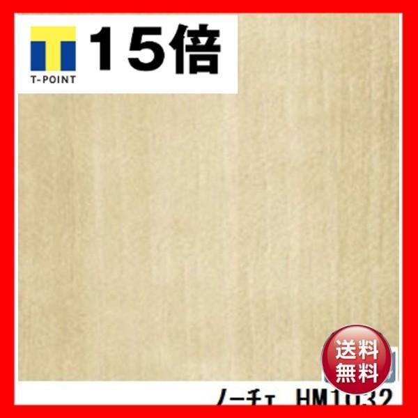 サンゲツ サンゲツ 住宅用クッションフロア ノーチェ 板巾 約10cm 品番HM-1033 サイズ 182cm巾×6m