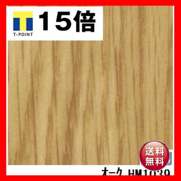 サンゲツ 住宅用クッションフロア オーク 板巾 約7.5cm 品番HM-1039 品番HM-1039 サイズ 182cm巾×7m