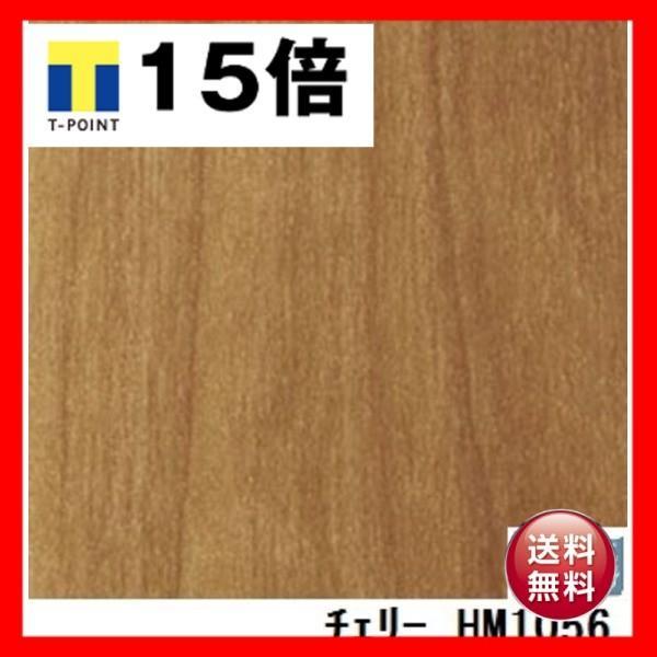 サンゲツ 住宅用クッションフロア チェリー 板巾 約11.4cm 品番HM-1056 サイズ 182cm巾×2m