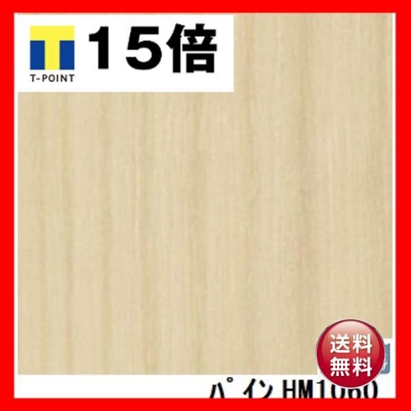 サンゲツ 住宅用クッションフロア パイン 板巾 約18.2cm 品番HM-1060 サイズ サイズ 182cm巾×9m