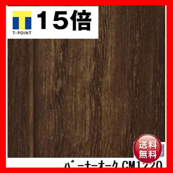 サンゲツ 店舗用クッションフロア バーナーオーク 品番CM-1220 サイズ 182cm巾×5m