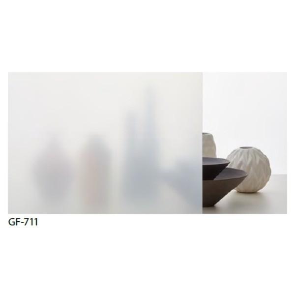 すりガラス調 飛散防止・UVカット ガラスフィルム サンゲツ GF-711 97cm巾 97cm巾 7m巻