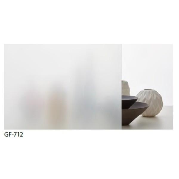 すりガラス調 飛散防止・UVカット ガラスフィルム ガラスフィルム ガラスフィルム サンゲツ GF-712 97cm巾 10m巻 a65