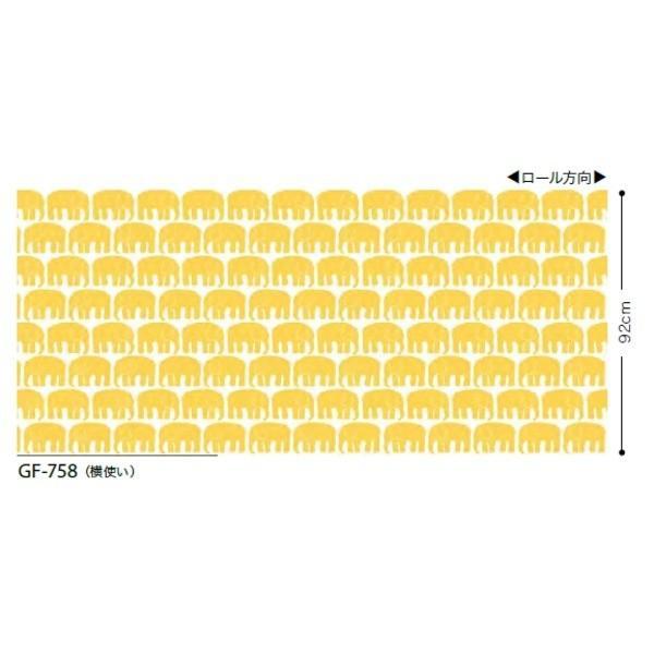 Finlayson ガラスフィルム 飛散防止 ELEFANTTI サンゲツ GF-758 92cm巾 9m巻 9m巻