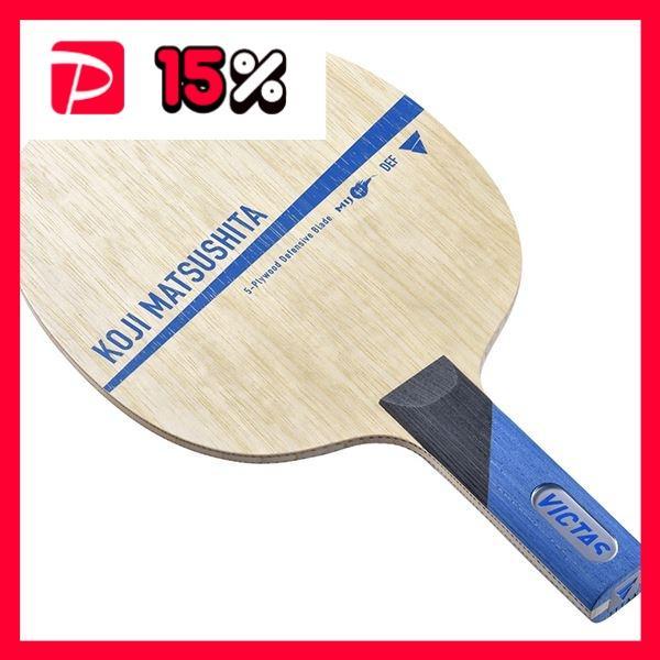 VICTAS(ヴィクタス) 卓球ラケット VICTAS KOJI MATSUSHITA ST 28005