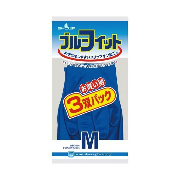 ショーワグローブ ブルーフィット 3双パック Mサイズ ×100セット