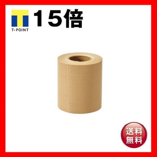 (まとめ)プラス 小巻きのガムテープ(布タイプ) 50mm×5m〔×100セット〕