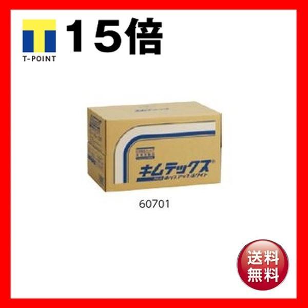 キムテックス ポップアップ ホワイト 60701 4箱)
