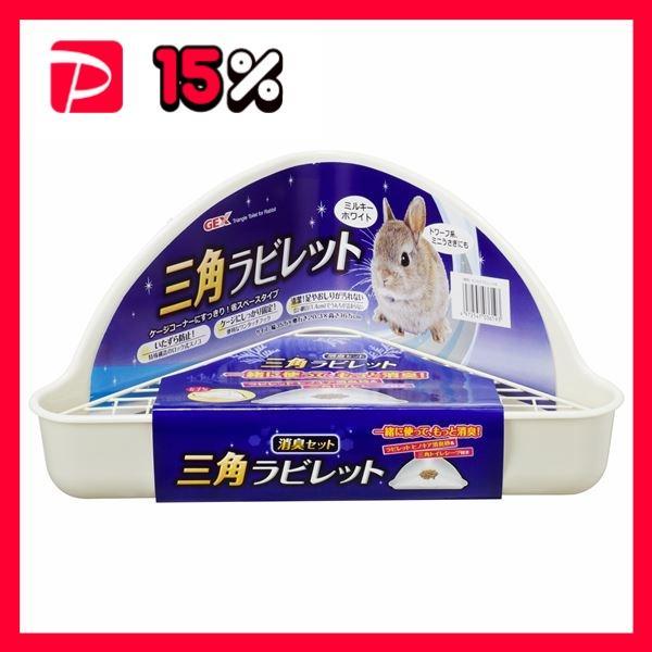 三角ラビレット消臭セット ミルキーホワイト ×3セット ペット用品