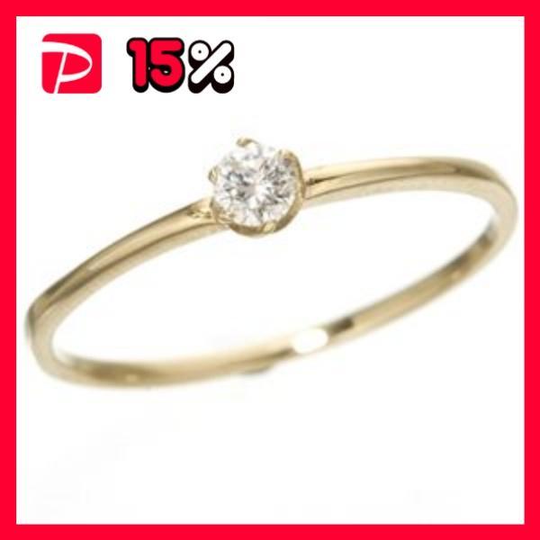 絶対一番安い K18/twelveカラージュエルリング ダイヤリング 指輪 7号, 中条村 49f31614