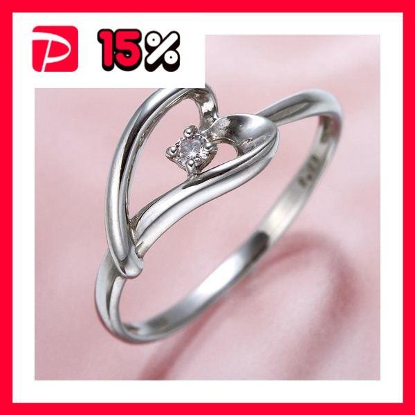 世界的に有名な ピンクダイヤリング 指輪 ハーフハートリング 指輪 11号, 武蔵野市:012edf8e --- taxreliefcentral.com