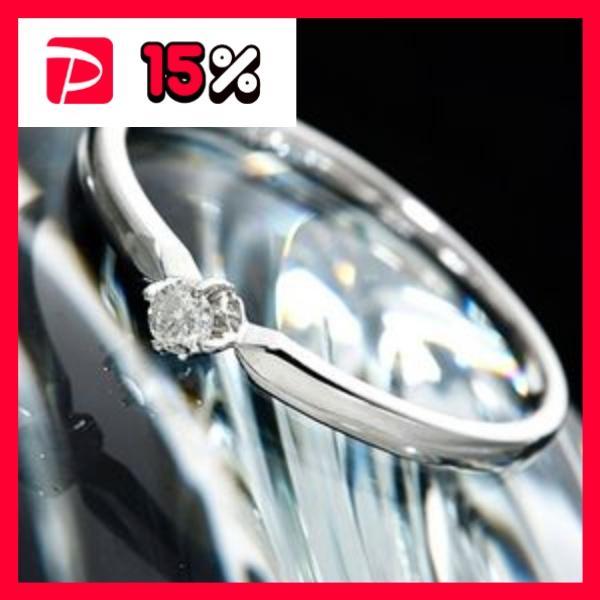 最も  15号 指輪K18ダイヤリング 指輪 15号, シャルビーインターネットショップ:c4ebd9fb --- airmodconsu.dominiotemporario.com