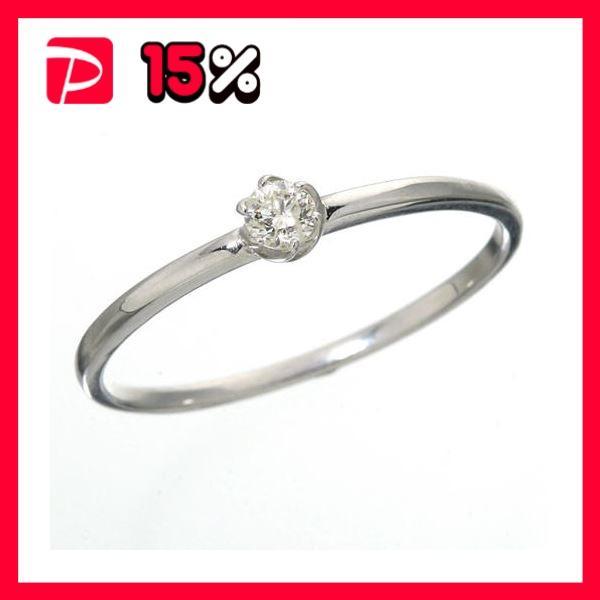 一流の品質 K18 ダイヤリング 指輪 シューリング ホワイトゴールド 9号, クリヤマチョウ 68f8f866