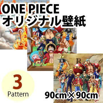 ONE PIECE ワンピース オリジナル壁紙 90cm×90cm