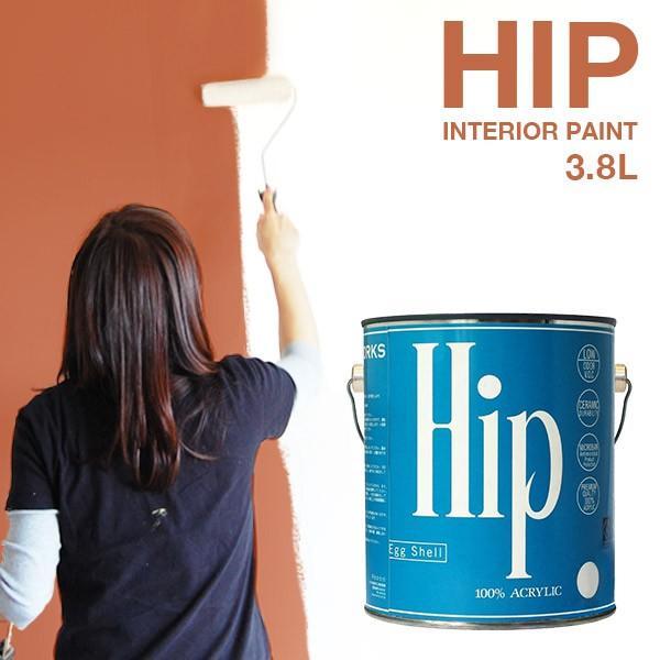 ペンキ Hip ヒップ 3.8l 約20平米分 赤 and オレンジ8色 全72色 水性塗料 水性ペンキ 水性 DIY paint