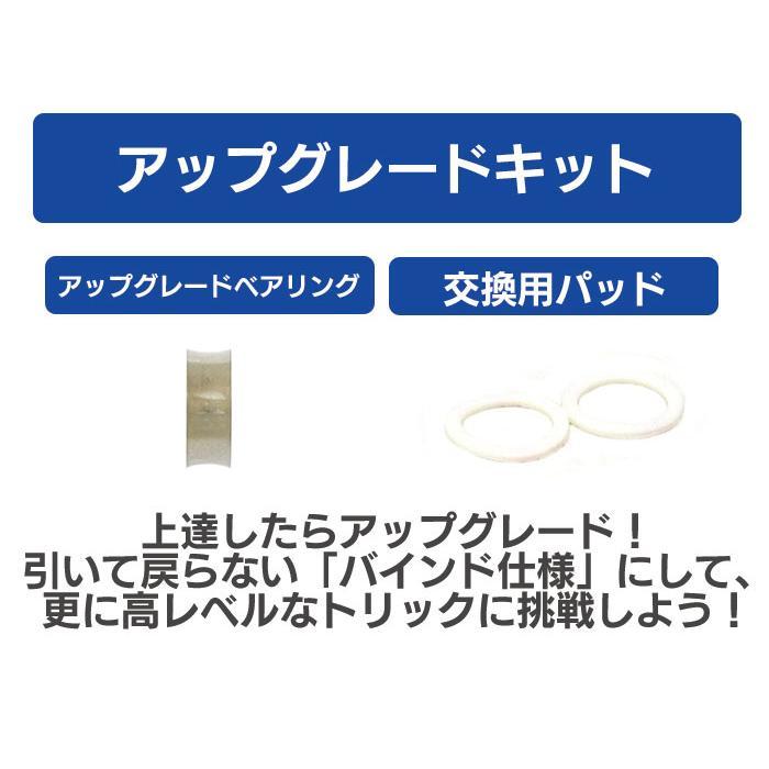 ヨーヨー 送料無料 ベーシックマスターセット 初心者向け11点セット ワンスター ループ720 ヨーヨーファクトリー|rewind|05