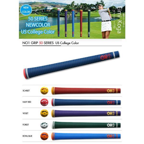 NO.1グリップ 50シリーズ US College 新色 NEWカラー ウッド アイアン用 グリップ 男女兼用 ゴルフ 5色 ナンバーワン あす楽 あすつく|rex2020|02