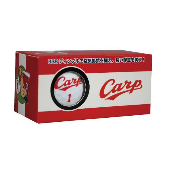 広島東洋カープ ゴルフボール 6個入り  HCBA-0764 2020年モデル 日本正規品 rex2020 02