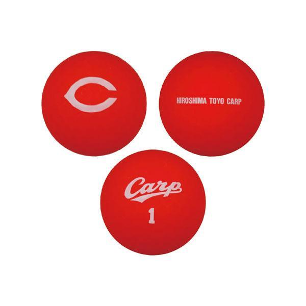 広島東洋カープ ゴルフボール 6個入り  HCBA-0764 2020年モデル 日本正規品 rex2020 05