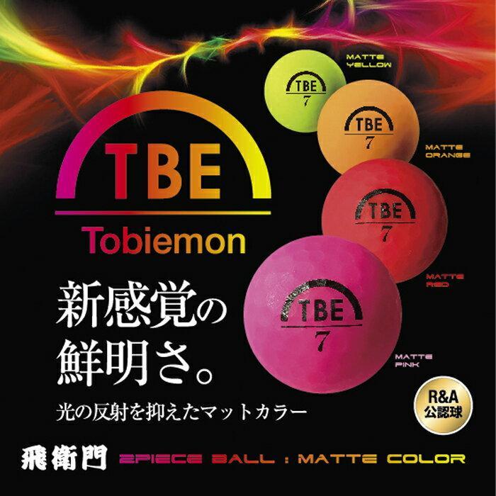ゴルフボール 蛍光 マットカラー ボール 2ピース 飛衛門 トビエモン 1ダース 日本正規品 rex2020
