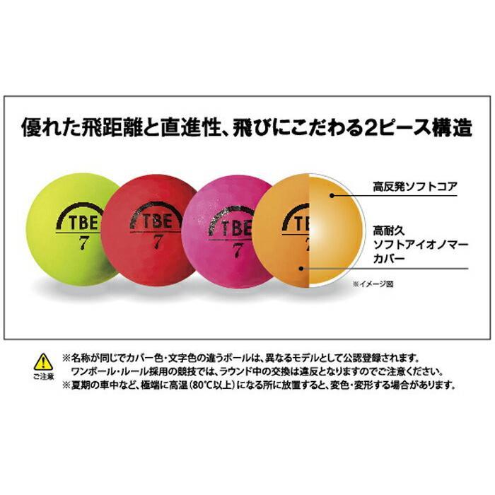 ゴルフボール 蛍光 マットカラー ボール 2ピース 飛衛門 トビエモン 1ダース 日本正規品 rex2020 02