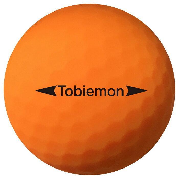 ゴルフボール 蛍光 マットカラー ボール 2ピース 飛衛門 トビエモン 1ダース 日本正規品 rex2020 16